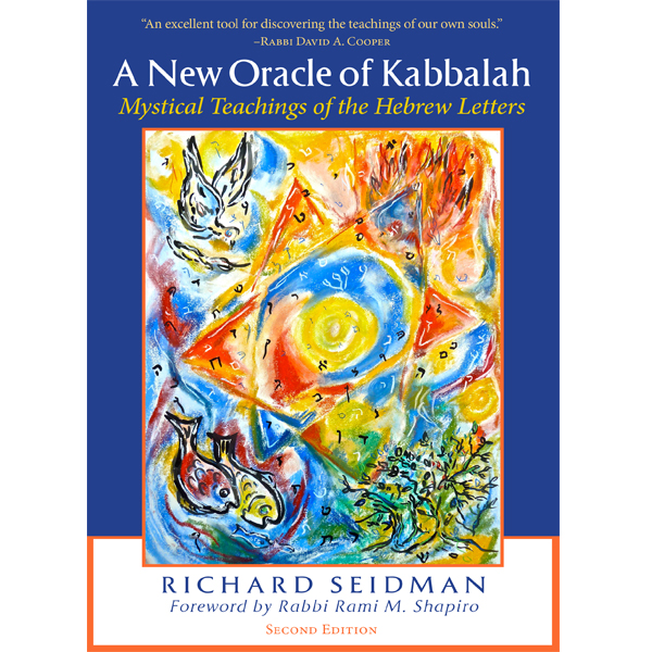 the complete guide to the kabbalah